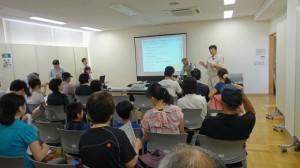 静岡市による第1工区の公園計画の説明